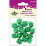 Pompony brokatowe, 15 szt. - zielone (338536)