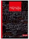 Zeszyt A5/60k. # UV matematyka ze ściągą