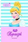 Disney Księżniczka Kopciuszek
