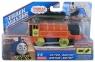 Tomek i przyjaciele małe lokomotywki Victor (CKW29)