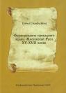 Kształtowanie się języka urzędowego Rusi Moskiewskiej XV-XVII wieku