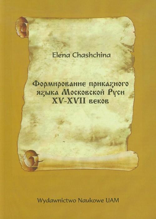 Kształtowanie się języka urzędowego Rusi Moskiewskiej XV-XVII wieku Chashchina Elena