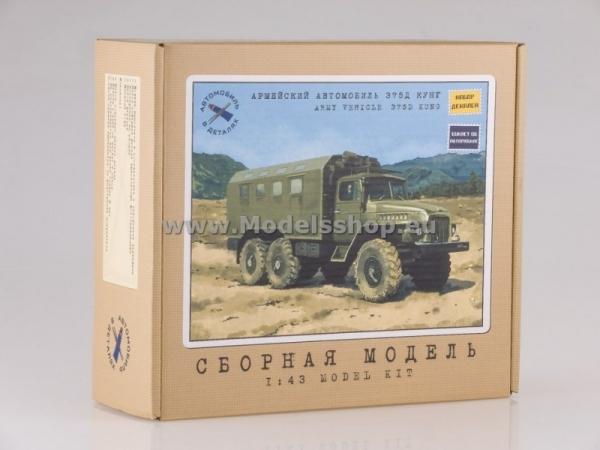 Military Kung 375D (URAL375D) (model kit) (KIT1072)