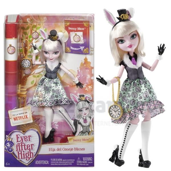 EAH Bunny Blanc (DRM05)
