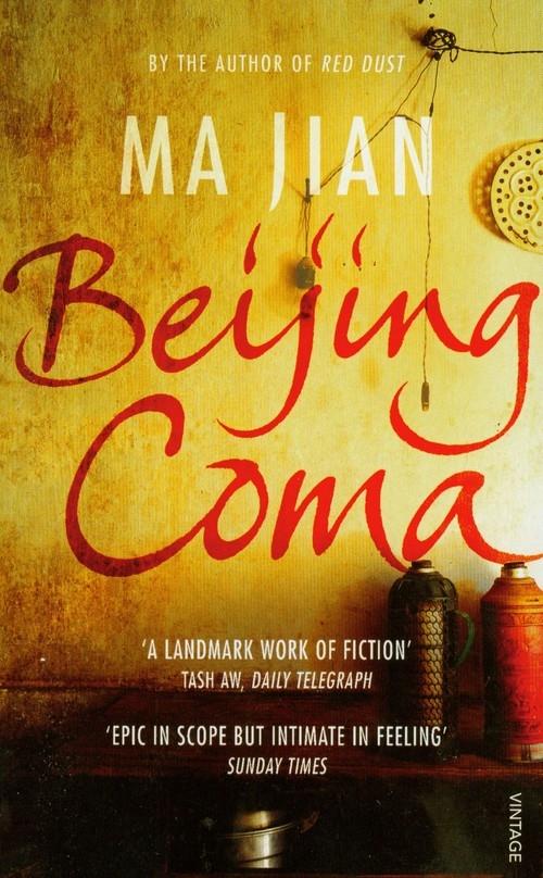 Beijing Coma Jian Ma