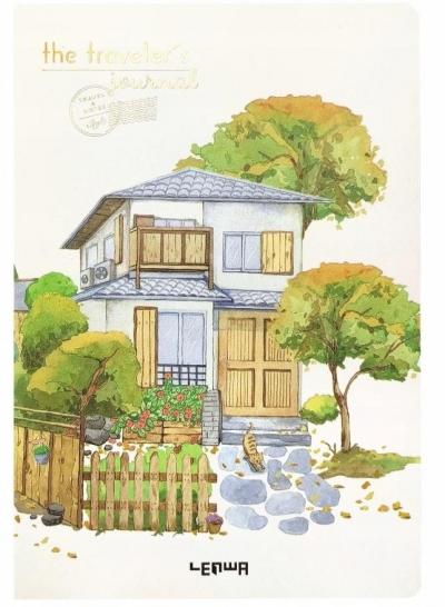 Szkicownik B5/100K Niebieski dom