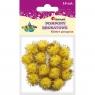 Pompony brokatowe, 15 szt. - żółte (338545)