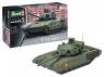 Model plastikowy Czołg rosyjski Armata T-14 (03274)<br />od 14 lat