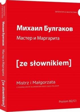 Mistrz i Małgorzata wersja rosyjska ze słownikiem