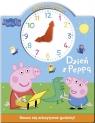 Świnka Peppa Książka z zegarem Dzień z Peppą