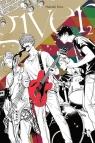 Given #02 Kizu Natsuki