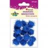 Pompony brokatowe, 15 szt. - niebieski ciemny (338548)