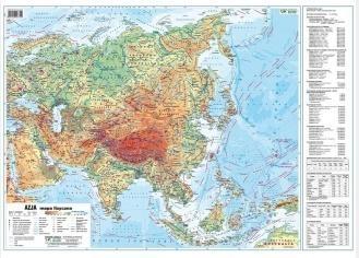 Azja 1:22 000 000 mapa pol. i fiz. ścienna praca zbiorowa