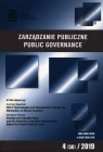 Zarządzanie Publiczne 4 (50) 2019