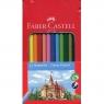 Kredki ołówkowe Zamek, metalowe opakowanie, 12 kolorów (115801)