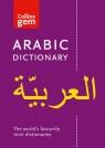 Collins GEM Arabic Dictionary. PB
