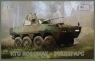 KTO Rosomak Polish APC (35033)