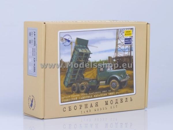 YAAZ-210E Dumper Truck (model kit) (KIT1140)