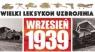 Sprzęt z zagranicznych zakupów z roku 1939 Część 1