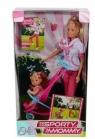 STEFFI Sportowa mama z małą Evi i wózkie (105733076)