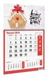Kalendarz 2020 jednodzielnymix wzorów