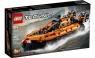 Lego Technic: Poduszkowiec ratowniczy (42120)