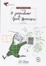 Il giornalino di Gian Burrasca książka + MP3