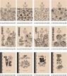 Notatnik ozdobny 105x125 64 stron gładki mix wzorów