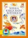 Wielka księga baśni rosyjskich
