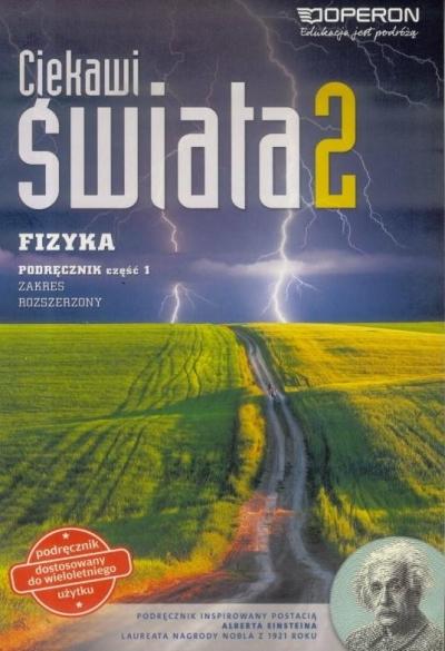 Fizyka Ciekawi świata 2 Podręcznik wieloletni Część 1 Zakres rozszerzony Kornaś Grzegorz