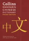 Collins Mandarin Chinese Dictionary Pocket Collins Dictionaries