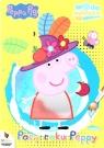 Peppa Pig. Wodą malowane nr 4: Pory roku Peppy