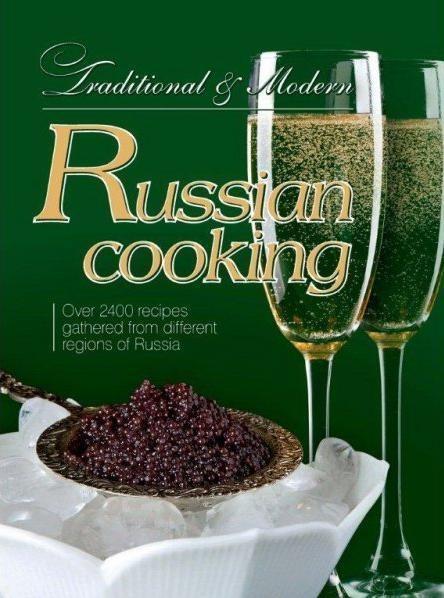 Kuchnia rosyjska wersja angielska Łukasik Inna, Koroś Agnieszka