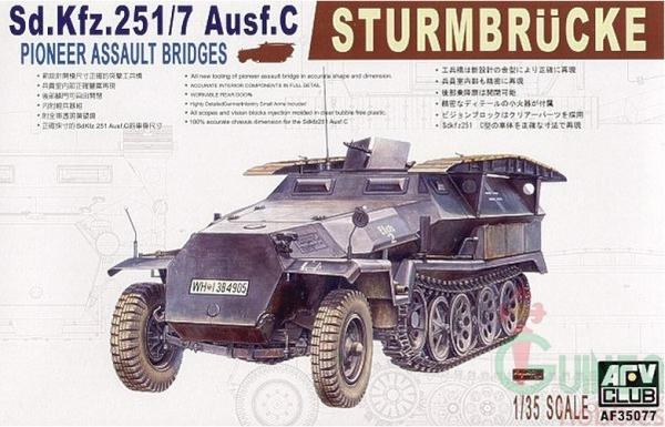 AFV Sdkfz2517 Ausf. C (35077)