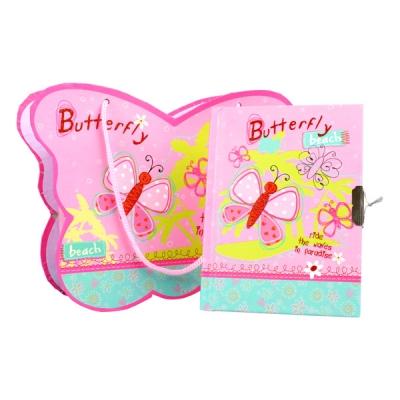 STARPAK Pamiętnik Butterfly w torebce (253202)