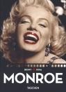 Ikony kina. Monroe praca zbiorowa