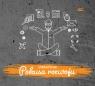 Pokusa rozwoju (Audiobook) Szymon Hiżycki
