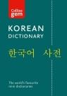 Collins Gem Korean Dictionary Collins Dictionaries