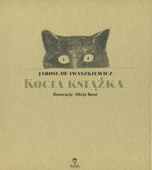 Kocia książka Iwaszkiewicz Jarosław