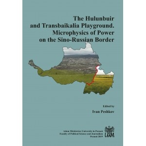 The Hulunbuir and Transbaikalia Playground RED. PESHKOV IVAN