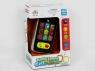Telefon dla malucha z dźwiękami i światłem (AL010052)
