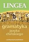 Gramatyka języka chińskiego