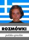 Rozmówki polsko-greckie