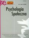 Psychologia społeczna  Tom 2 (3-4) 2007