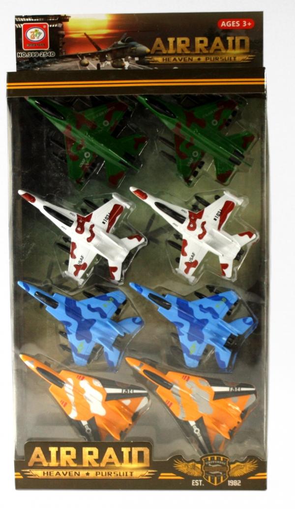Samoloty 8 sztuk
