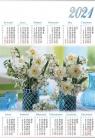 Kalendarz 2021 Jednoplanszowy Żonkile