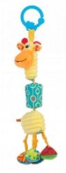 Zawieszka żyrafa Gabi dzwoneczek (80580)