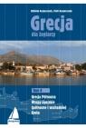 Grecja dla żeglarzy Tom 4 Grecja Północna, Wyspy Egejskie (północne i Kasperaszek Piotr, Kasperaszek Elżbieta