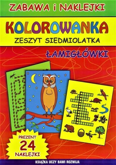 Kolorowanka Zeszyt siedmiolatka Łamigłówki Guzowska Beata, Pawlicka Kamila