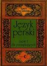 Język perski dla początkujących Część 1 + 2CD